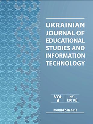 Ukrainian Journal of Educational Studies and Information Technology