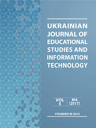 Ukrainian Journal of Educational Studies and Information Technology